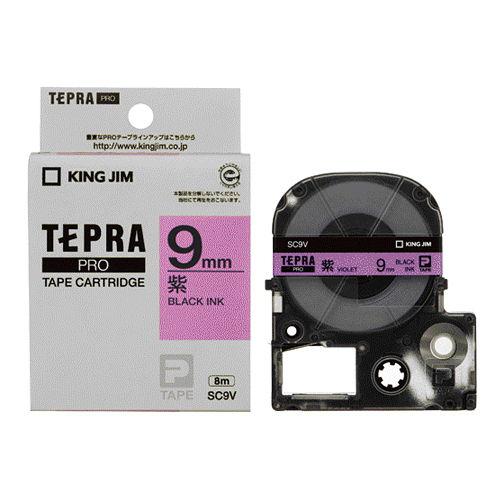 キングジム テープカートリッジ テプラPRO 9mm パステル紫ラベル 黒文字 SC9V