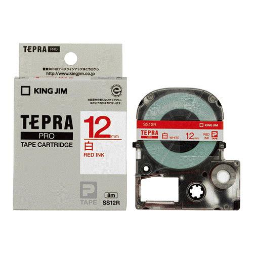 キングジム テープカートリッジ テプラPRO 12mm 白ラベル 赤文字 SS12R