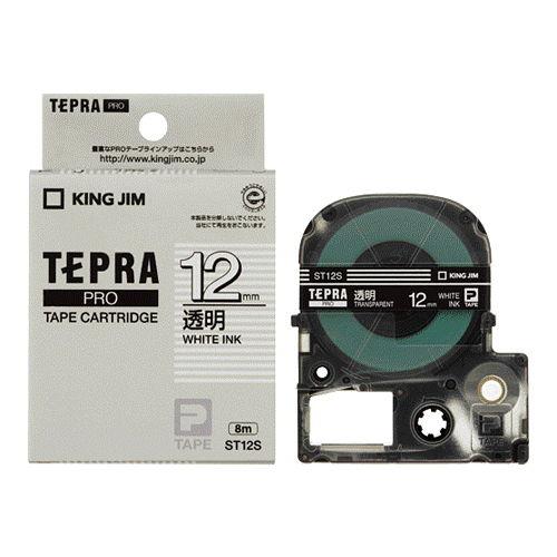 キングジム テープカートリッジ テプラPRO 12mm 透明ラベル 白文字 SC12S