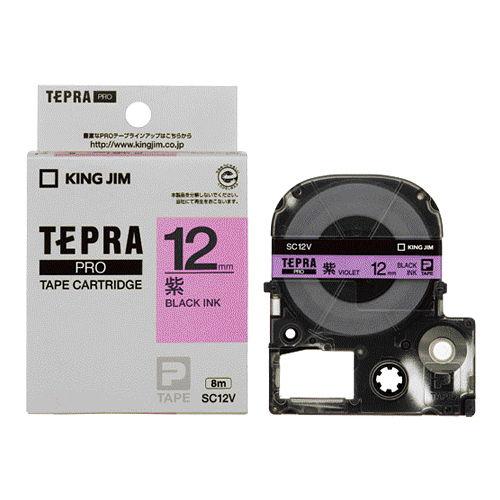 キングジム テープカートリッジ テプラPRO 12mm パステル紫ラベル 黒文字 SC12V