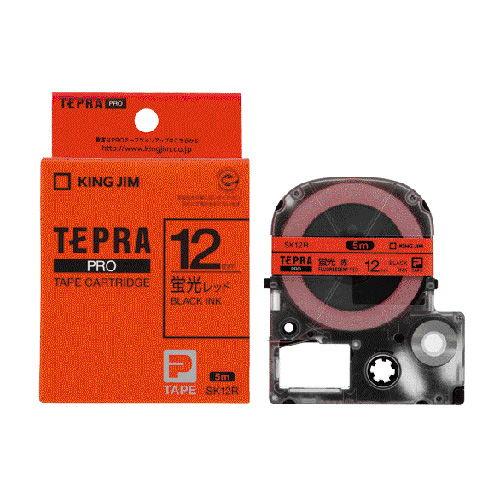 キングジム テープカートリッジ テプラPRO 12mm 蛍光/赤ラベル 黒文字 SK12R