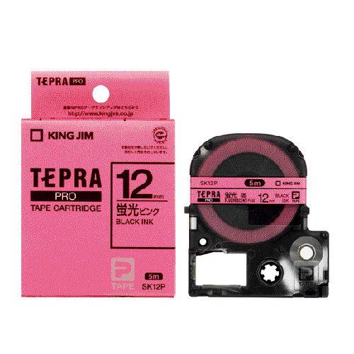 キングジム テープカートリッジ テプラPRO 12mm 蛍光/ピンクラベル 黒文字 SK12P