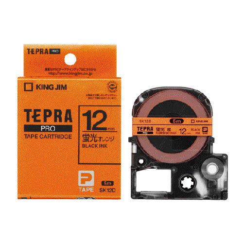 キングジム テープカートリッジ テプラPRO 12mm 蛍光/オレンジラベル 黒文字 SK12D