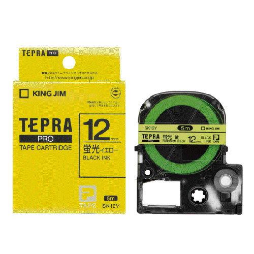 キングジム テープカートリッジ テプラPRO 12mm 蛍光/黄ラベル 黒文字 SK12Y