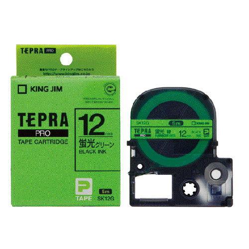 キングジム テープカートリッジ テプラPRO 12mm 蛍光/緑ラベル 黒文字 SK12G