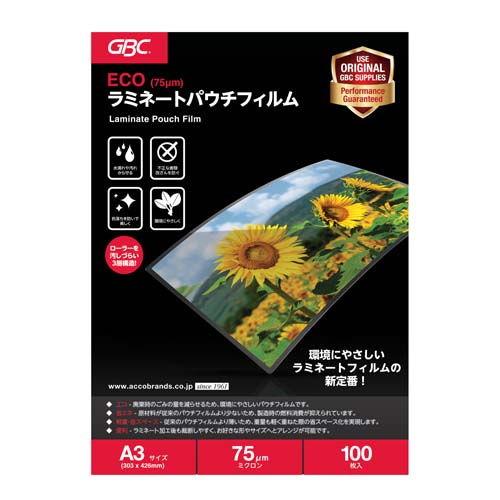アコ・ブランズ・ジャパン ECOパウチフィルム A3 100枚 YV075A3Z
