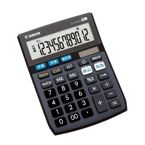 キヤノン 電卓 LS-122TSG