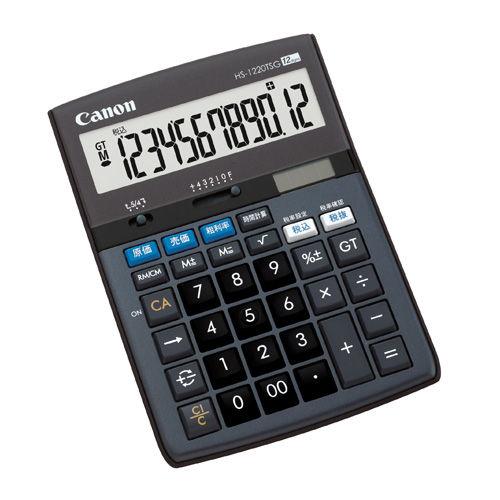 カシオ計算機 電卓 HS-1220TSG