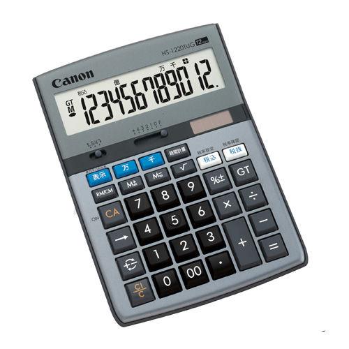 キヤノン 電卓 HS-1220TUG
