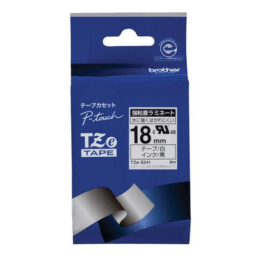ブラザー ラベルライター用 強粘着ラミネートテープ 18mm幅 白地黒文字 TZe-S241