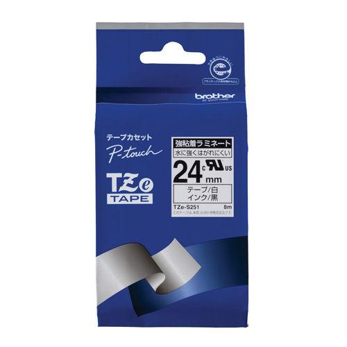 ブラザー ラベルライター用 強粘着ラミネートテープ 24mm幅 白地黒文字 TZe-S251