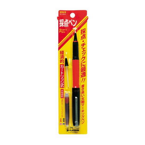 プラチナ万年筆 ソフトペン 赤 SN-800C#75
