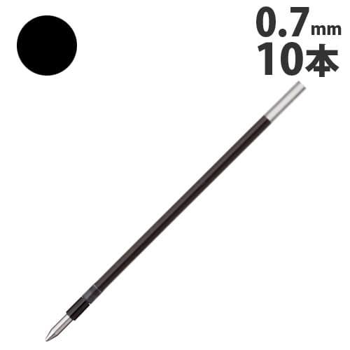 トンボ鉛筆 ボールペン替芯 黒 10本 BR-CL33