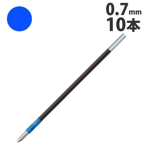 トンボ鉛筆 ボールペン替芯 青 10本 BR-CL15