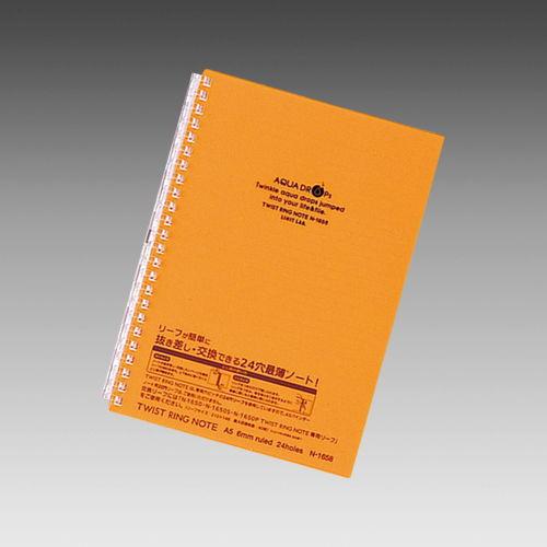 リヒトラブ AQUADROPs ツイストリング・ノート A5 橙 N-1658-4