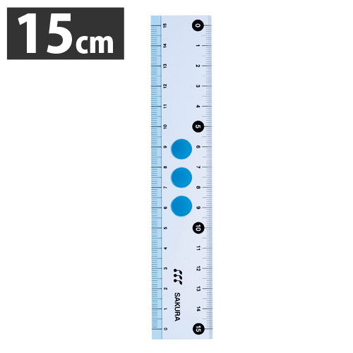 サクラクレパス 直線定規 小学生文具 15cm ブルー 287130