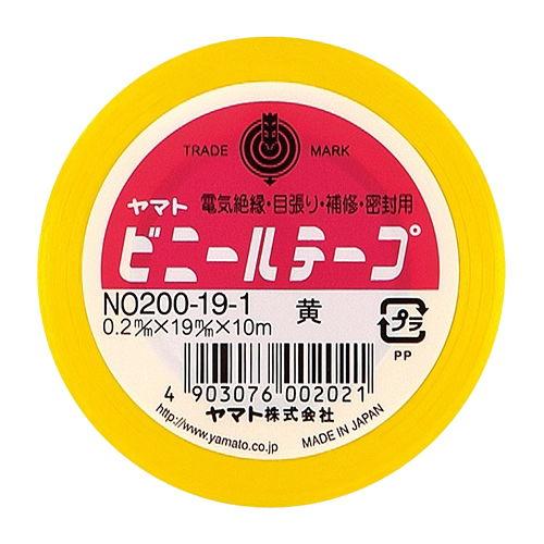 ヤマト ビニールテープ NO200-19 19mm×10m 黄