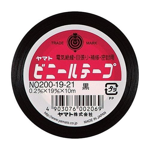 ヤマト ビニールテープ NO200-19 19mm×10m 黒