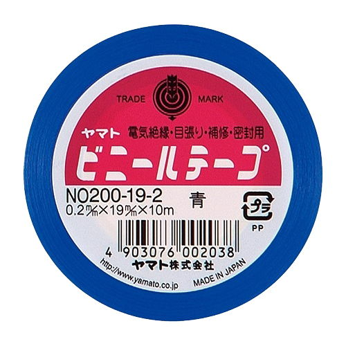 ヤマト ビニールテープ NO200-19 19mm×10m 青