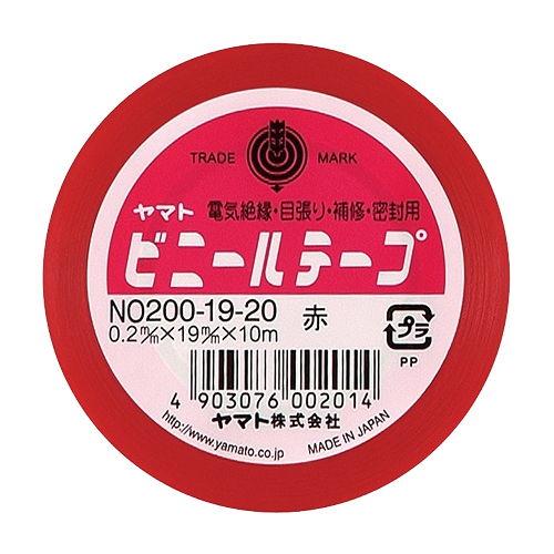 ヤマト ビニールテープ NO200-19 19mm×10m 赤