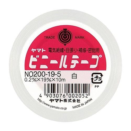 ヤマト ビニールテープ NO200-19 19mm×10m 白