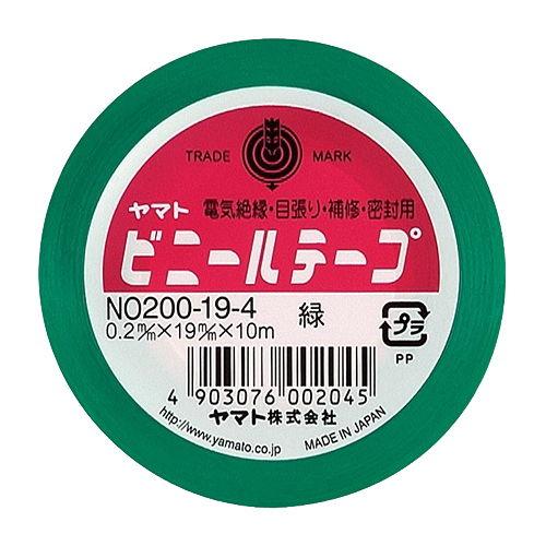 ヤマト ビニールテープ NO200-19 19mm×10m 緑