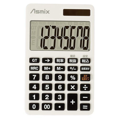 アスカ デカ文字電卓ミニ ホワイト C0802W