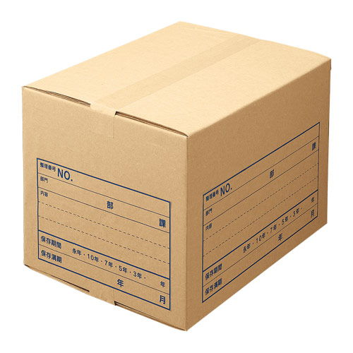 ライオン事務器 文書保存箱(強化タイプ) A4 SC-30-5P