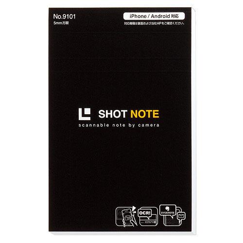 キングジム ショットノート 5mm方眼メモパット Mサイズ 9101 黒