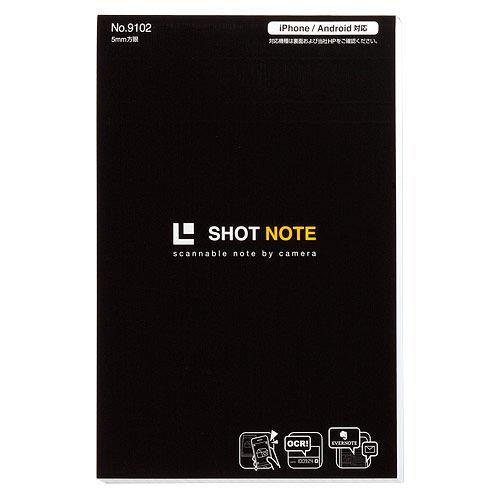 キングジム ショットノート 5mm方眼メモパット Lサイズ 9102 黒
