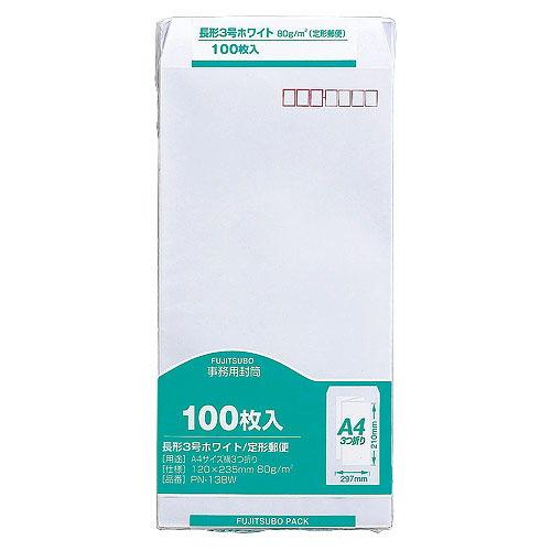 マルアイ クラフト封筒ホワイト 長3(80) PN-138W