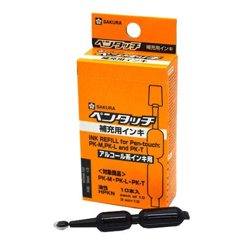 サクラクレパス 油性ペン ペンタッチ 補充インキ 中字 丸芯 黒 10本入 HPKN#49