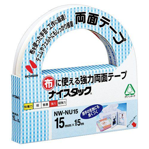 ニチバン ナイスタック 布用強力両面テープ 15mm×15m NW-NU15
