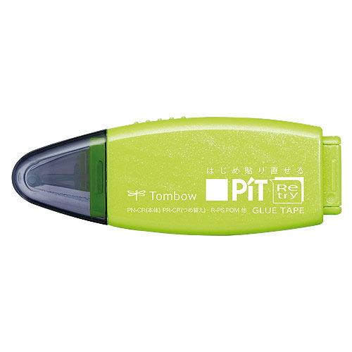 トンボ鉛筆 ピットリトライC 8.4mm幅 ライム 本体 PN-CR63