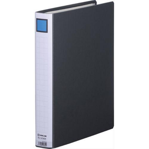 キングジム パイプ式ファイル キングファイル スーパードッチ GXシリーズ A4タテ 黒 1473GXクロ