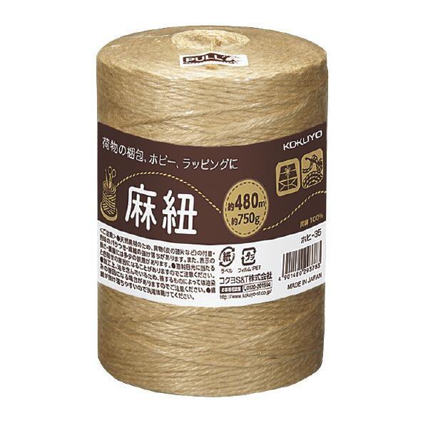 コクヨ 麻紐 チーズ巻き 480m きなり ホヒ-35