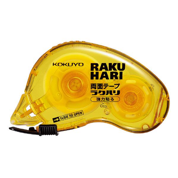 コクヨ 両面テープ ラクハリ 強力貼る 10mm T-RM1010