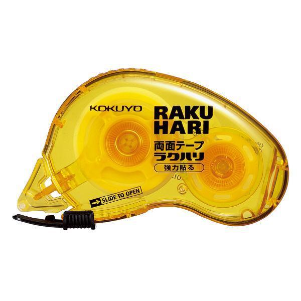 コクヨ 両面テープ ラクハリ 強力貼る 15mm T-RM1015