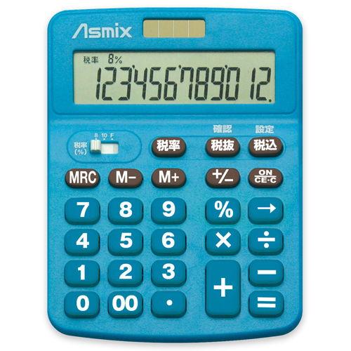アスカ 電卓 消費税電卓 ブルー C1231B