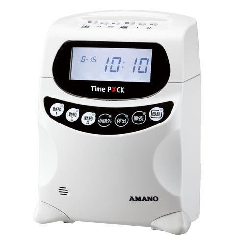 アマノ タイムレコーダー TimeP@CK III 150 WL TPC-700TC