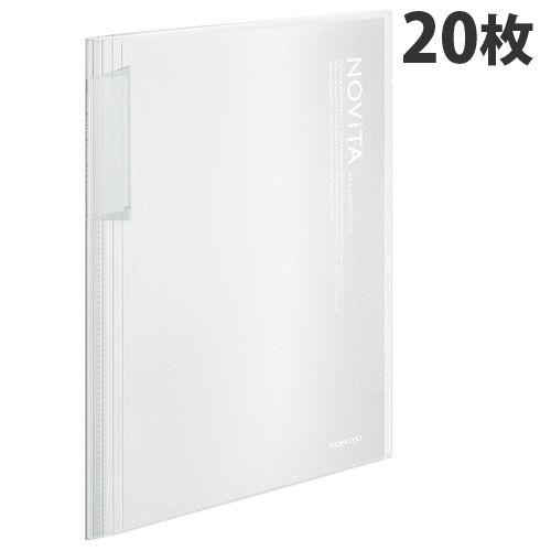 コクヨ クリヤーブック ノビータ 20枚 A4 透明 20枚 ラ-N20T