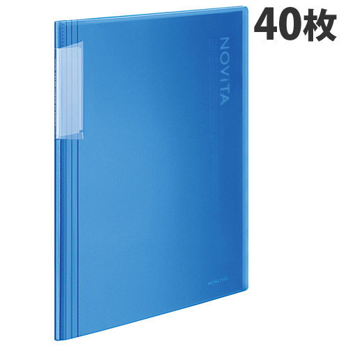 コクヨ クリヤーブック ノビータ 40枚 A4 青 40枚 ラ-N40B