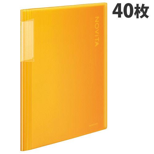 コクヨ クリヤーブック ノビータ 40枚 A4 黄 40枚 ラ-N40Y