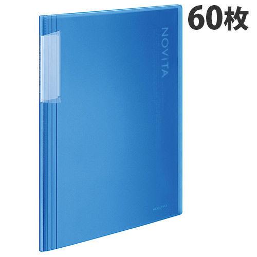 コクヨ クリヤーブック ノビータ 60枚 A4 青 60枚 ラ-N60B