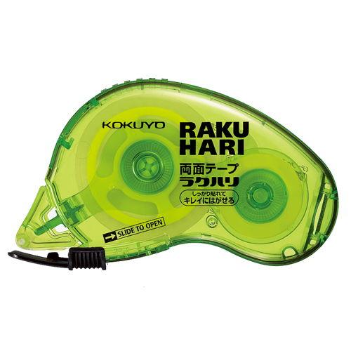 コクヨ 両面テープ ラクハリ はがせる 15mm×10m T-RM2015