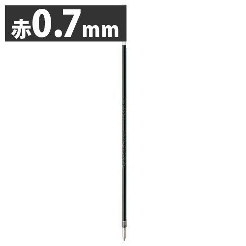 ぺんてる 油性ボールペン ドットイーボール 極細 替芯 0.7mm 赤 10本 BKL7-B
