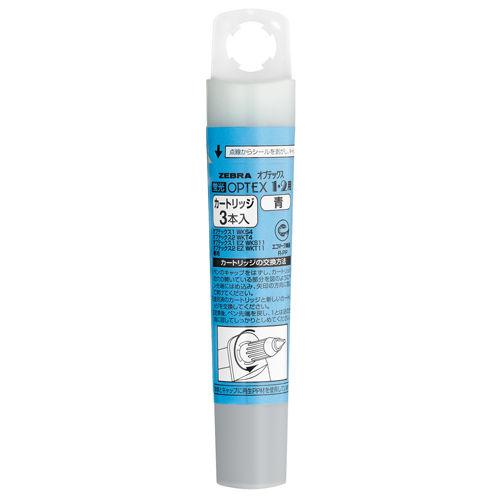 ゼブラ 蛍光ペン 蛍光オプテックス1・2 EZ 専用カートリッジ 青 3本入 RWK8-BL
