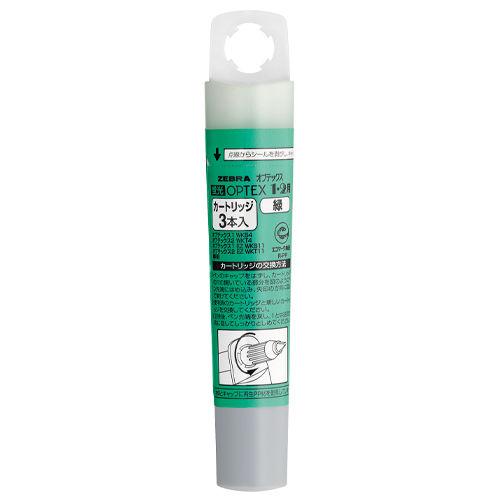ゼブラ 蛍光ペン 蛍光オプテックス1・2 EZ 専用カートリッジ 緑 3本入 RWK8-G