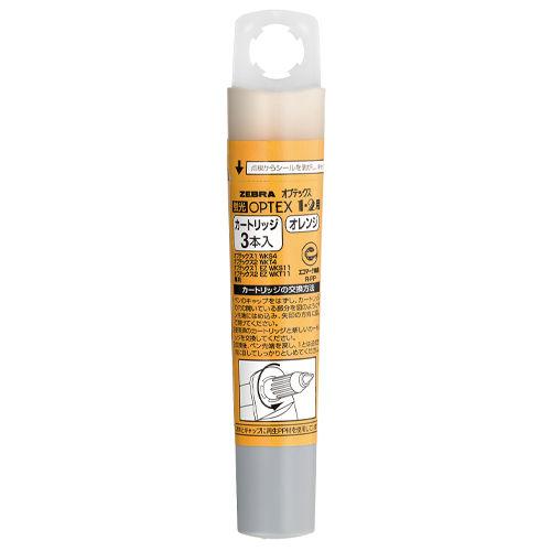 ゼブラ 蛍光ペン 蛍光オプテックス1・2 EZ 専用カートリッジ オレンジ 3本入 RWK8-OR
