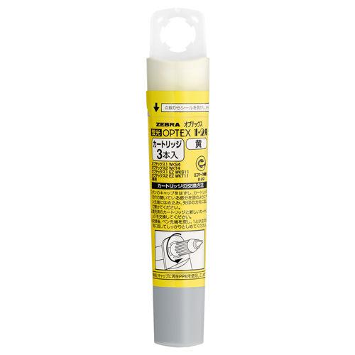 ゼブラ 蛍光ペン 蛍光オプテックス1・2 EZ 専用カートリッジ 黄 3本入 RWK8-Y